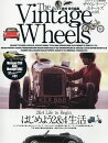 The Vintage Wheels (����������ơ����ۥ����륺) 2016ǯ 12��� [����]