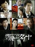 �����֥����� DVD-BOX