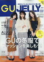GU×JELLY BOOK (ジ...