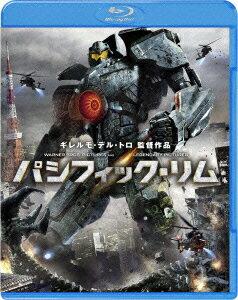 パシフィック・リム【Blu-ray】 [ チャーリー・ハナム ]...:book:17012047