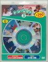 DVD>トムとジェリー(3)新装版
