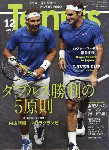 Tennis Magazine (テニスマガジン) 2017年 12月号 [雑誌]
