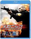 メカニック:ワールドミッション ブルーレイ&DVDセット(初回仕様)(2枚組/特製ブックレット付)【Blu-ray】 [ ジェイソン・ステイサム ]