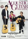 ACOUSTIC GUITAR MAGAZINE (アコース...