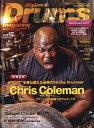 Rhythm & Drums magazine (リズム ア...