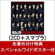 ショッピングLOW 【ポスター付】 HiGH & LOW ORIGINAL BEST ALBUM (2CD+スマプラ) [ (V.A.) ]