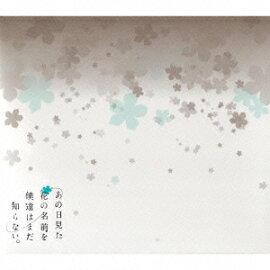 �֤�����֤�̾������ã�Ϥޤ��Τ�ʤ�����Original Soundtrack(2CD)