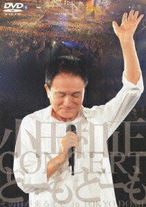 コンサート 東京ドーム