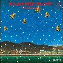 大人のJ-POPカレンダー 365 Radio Songs 12月 故郷 [ (V.A.) ]