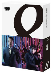 相棒 season8 ブルーレイBOX【Blu-ray】 [ 水谷豊 ]