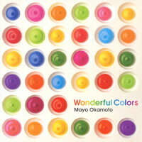 Wonderful_Colors