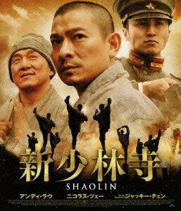 新少林寺 SHAOLIN【Blu-ray】 [ ...の商品画像