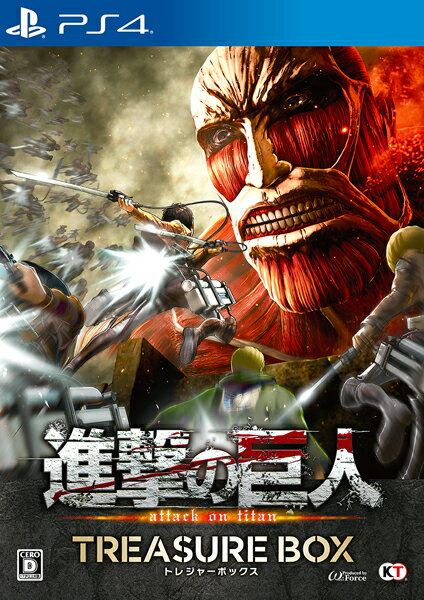 【予約】進撃の巨人 TREASURE BOX PS4版