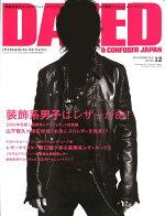 DAZED & CONFUSED JAPAN (�ǥ����ɡ�����ɡ�����ե塼���ɡ�����ѥ�) 2009ǯ 12��� �λ����