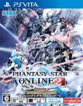 プレイステーション・ヴィータ(ps Vita) 最新ランキング ゲーム:楽天ブックス