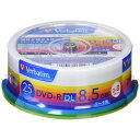 三菱ケミカルメディア DVD-R DL 8.5GB PCデータ用 8倍速対応 25枚スピンドルケース入り ワイド印刷可能 DHR85HP25V1