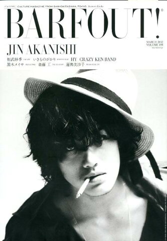 BARFOUT!(198(MARCH 2012)) CULTURE MAGAZINE FROM SHI JIN AKANISHI 相武紗季 いきものがかり HY C (Brown's books) [ ブラウンズブックス ]