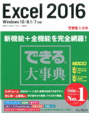Excel��2016