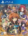 戦極姫5〜 戦禍断つ覇王の系譜 〜 通常版 PS4版