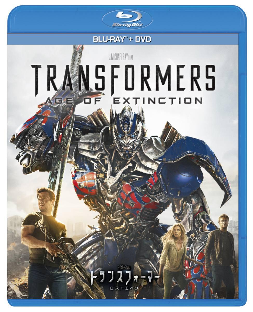 トランスフォーマー/ロストエイジ ブルーレイ+DVDセット [3枚組]【Blu-ray】 …...:book:17158736