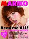 篠田麻里子 MARIKO magazine【2012年篠田麻里子スペシャルカレンダー付き】