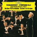 チャイコフスキー:交響曲第5番、≪エフゲニー・オネーギン≫からポロネーズ、ワルツ [ カラヤン BPO ]