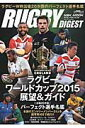 RUGBY�@DIGEST