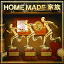 FAMILY TREASURE ��THE BEST MIX OF HOME MADE ��²�� Mixed by DJ U-ICHI (�������� CD��DVD)