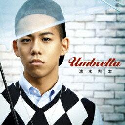 Umbrella [ <strong>清水翔太</strong> ]