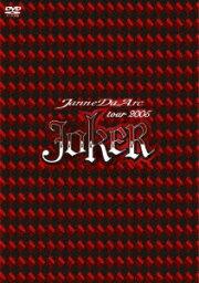 tour 2005 JOKER [ <strong>Janne</strong> <strong>Da</strong> <strong>Arc</strong> ]