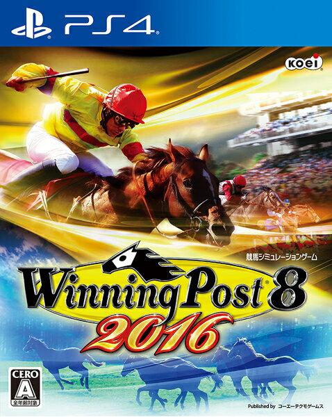 【予約】Winning Post 8 2016 PS4版