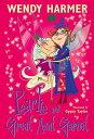 Pearlie and Great Aunt Garnet PEARLIE & GRT AUNT GARNET (Pearlie) [ We...