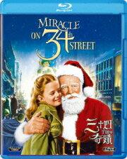 三十四丁目の奇蹟【Blu-ray】