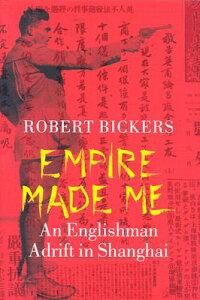 Empire_Made_Me��_An_Englishman