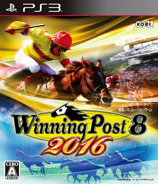 Winning Post 8 2016 PS3版