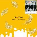 麒麟の子 / Honey Honey (通常盤) [ Sexy Zone ]