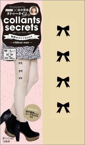 collants secrets秘密のタイツBOOK ribbon noir ([バラエティ])
