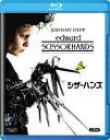シザーハンズ【Blu-ray】 [ ジョニー・デップ ]