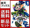 Splatoon 1-6巻セット【特典:透明ブックカバー巻数...