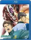機動戦士ガンダム00 セカンドシーズン 5【Blu-ray】 [ 宮野真守 ]