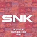 SNK ARCADE SOUND DIGITAL COLLECTION Vol.12 [ SNK ]