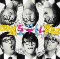 【輸入盤】 Super Junior-T 1st Single