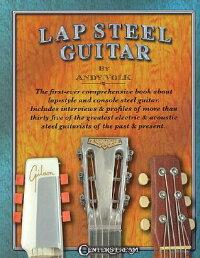 Lap_Steel_Guitar