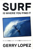 Surf is where you find it [ ジェリー・ロペス ]