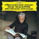 モーツァルト:交響曲第40番、第41番≪ジュピター≫ [ カラヤン BPO ]