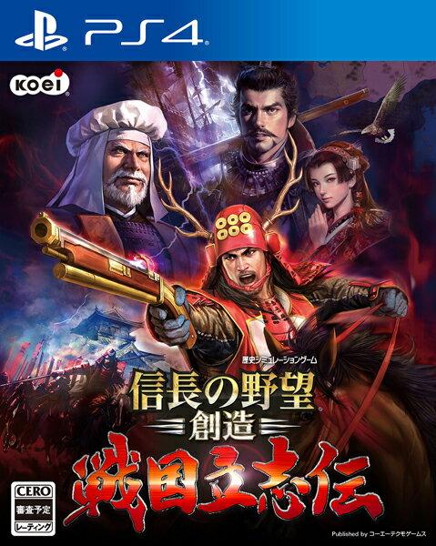 【予約】信長の野望・創造 戦国立志伝 通常版 PS4版