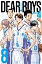 DEAR BOYS ACT4(8) (講談社コミックス月刊マガジン) [ 八神 ひろき ]
