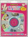 日本昔ばなし 3[DVD] 3
