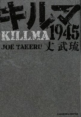 �����1945