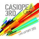 CASIOPEA 3rd/LIVE LIFTOFF 2012 -LIVE CD-(CD+DVD)(Blu-spec CD2) [ カシオペアサード ]